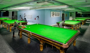 Snooker Academy, Sheffield